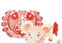 """Preparing for the Chinese New Year<a name=""""gotop""""></a>"""